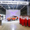 Leipzig Plant Builds 500,000th Vehicle