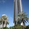 Luxury Lifestyle: Porsche Design Tower Miami